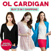 3 in 1 Shipping- 2017 Arm Cover Good Quality Cardigan