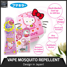 HELLO KITTY Mosquito Spray and Watch Repellent!Import From Japan. The Best Way to Deal with Fuzzy !
