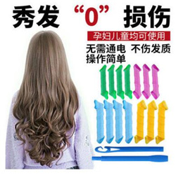 Hair curler / sleep curler air curl ball ladies curler student one-time automatic styling hair curls