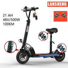 (500W/100Km)LANSHENG ALUMINUM ALLOY ELECTRIC FOLDING SCOOTER-BLACK