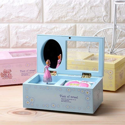 Treasure Music Box Jewel Storage Box Case with Mirror