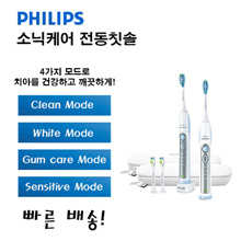 Philips Sonicare FlexCare Whitening Edition Rechargeable Toothbrush 2-pack White