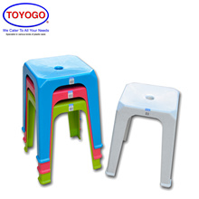 Toyogo Adult Comfort Plastic Dining Stool (Bundle of 4) (8599)