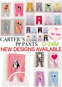 Carter/'s NWT Boy 6M Jungle Cotton Snug Fit 4 pc PJ Pajama Set $34