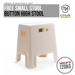 BEST SELLER - Citylife Button Stool (Gloss)* Get 1 Free 25cm Stool!
