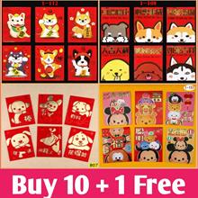 [my1stshop]*Buy 10+1 Free (Random) 2018 Dog Year Cartoon Red Packets / 6 designs per pack