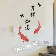 Removable wall stickers living room bedroom learning Chinese restaurant sofa TV wall background_Stic
