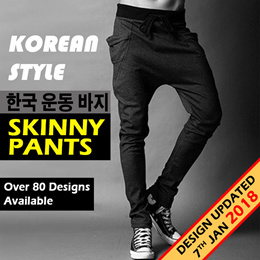 DESIGNS UPDATED 07/01/2018! OVER 80 DESIGNS MENS KOREAN STYLE SKINNY EXERCISE PANTS CASUAL JOGGER