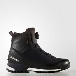 adidas terrex mens boots