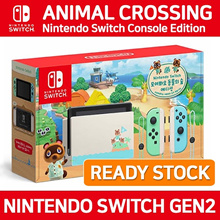 [READY STOCK] Nintendo Switch Animal Crossing Console Edition ★ New Gen 2 Improved Battery