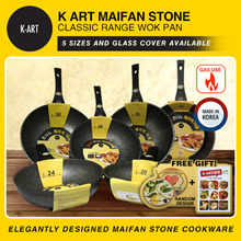K-ART Maifan Stone Classic Range wok pan / Gas Use only / Add on Glass Cover Available