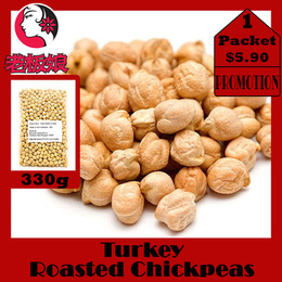 Turkey Roasted Chickpeas 330g For Only $5.90 !