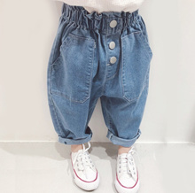 girl Jeans long pants 90-130cm #F78931