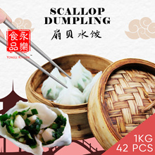 [1 FOR 1 / 11.11 PROMOTION] [Yongle] Scallop Dumpling  (扇贝水饺)- 1kg Packs (approx 42 pcs)