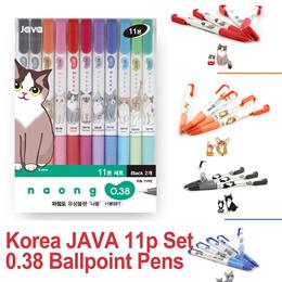 Kitten Fountain Ballpoint Pens 0.38/Java Korea/ CNY Gift 11p set