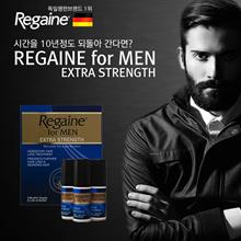 Regaine Mens Solutions 60ml x 3
