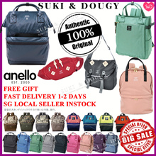 【SG DISTRIBUTOR Many more designs 】100% AUTHENTIC ANELLO BACKPACK 💕 luggage travel bag backpack
