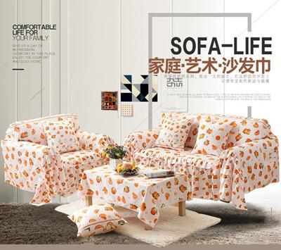 2017 sofa cover table cover orange sofa covers tablecloth sofa bed covers  sofa cushion cover sf91