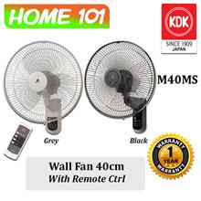 KDK Wall Fan 40cm w/ Remote Ctrl M40MS