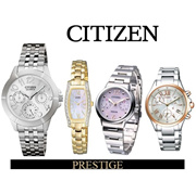[PRESTIGE] Citizen Watch Series! Free Shipping!