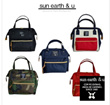 BUY 2 FREE SHIPPING【Local Seller】+【Good Quality】+ 【Fast Delivery】JAPAN Canvas Boston SUN EARTH U handbag