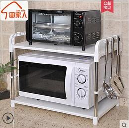 Gu family 2 microwave oven shelf storage oven kitchen racks floor seasoning supplies