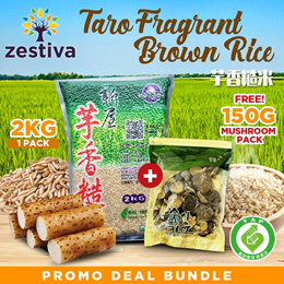 SALE! 2KG Premium Healthy Taro Fragrance Brown Rice wiTh 150G Mushroom