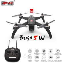 DRONE MJX B5W 5G WIFI FPV With 1080P Camera GPS Brushless Altitude