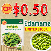 [CP Food] Edamame Green Soy Bean 120g - $0.50 only! limited stock!!