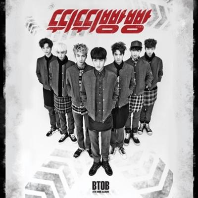 K-Pop BTOB - 뛰뛰빵빵 (4TH MINI ALBUM)
