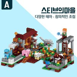 {*특가시간*}마인크래프트 어린이날 인기선물 시리즈 세트