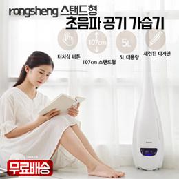 智能落地式加湿器/家用静音/卧室/办公室/孕妇婴儿空气净化器5L恒湿