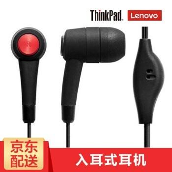 ThinkPad Lenovo Notebook Phone ear headset microphone Microphone 0a36194