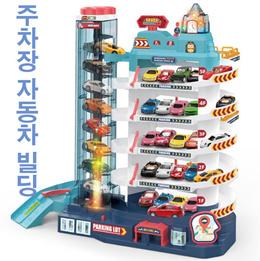 어린이 레일 자동차 빌딩 장난감 다층 주차장/무료배송