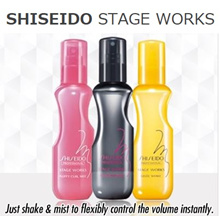 Never Before Price★Shiseido Stage Works Powder Shake/ Gelee Shake/ Bouncing Primer/ Super Hard Paste