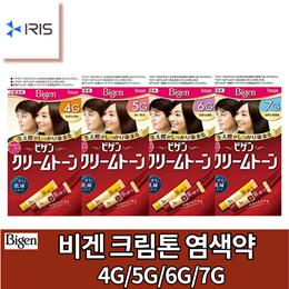 [1+1] 비겐 크림톤 염색약  (1제 40g+2제 40g) / 4G 5G 6G 7G  염색 헤어 칼라 / 일본직배송 / 아이리스