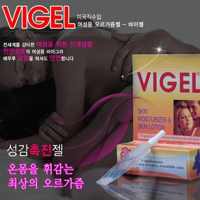Vigel and women and sexual