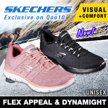 [SKECHERS] DYNAMIGHT and FLEX APPEAL | EXCLUSIVE on Qoo10 | Memory Shoes | New Arrival! | Unisex |
