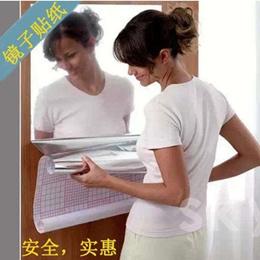 DIY Wall Mirror Stickers/Plastic Plexiglass Soft Mirror/Home Bathroom Decor/Quick installation