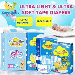 Care Daily Ultra-Soft / Ultra-Thin Tape Diapers