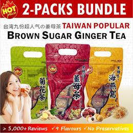 [1+1 BUNDLE]★ Bestselling Taiwan Brown Sugar Ginger Tea / Coral Seaweed ★5000 REVIEWS [Jin Man Tang]