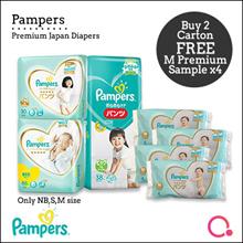 [PnG] [FREE M Samples]   Baby Dry Diapers Pants / Diapers / Premium Care Diapers