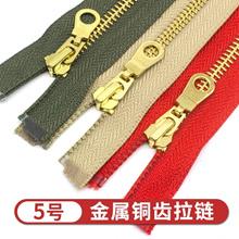 70cm 80cm Metal Lock Box Color Zipper Accessories Single Head Closer