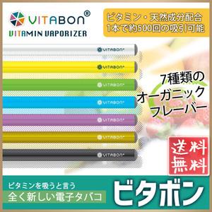 【Same day shipping】 【14 days warranty / 7 pieces to choose / genuine】  Vitabon (vitabon) Electronic cigarette Liquid 7 types of non-smoking