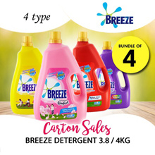 [[Carton Sale ]] Breeze Detergent  4 Types - 4 bottle in carton