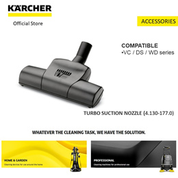Kärcher Turbo Suction Nozzle 4.130-177.0 for VC | DS | WD series