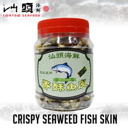 [Swatow Restaurant] 250gm Crispy Seaweed Fish Skin!