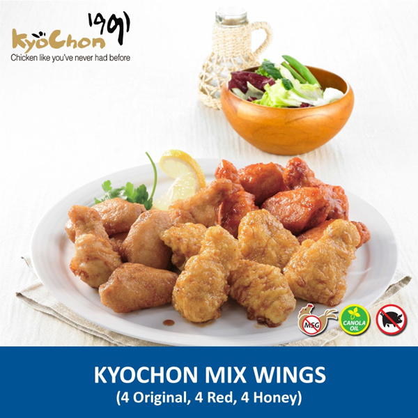 [GIFTN] Kyochon Mix Wings Deals for only Rp100.000 instead of Rp100.000