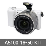 Sony Alpha A5100 Interchangeable Lens Camera with 16-50 Lens