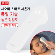 Xiaomi Mijia iHealth thermometer /home/ baby infrared thermometer